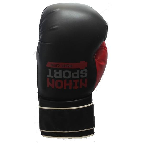 Nihon Promotional Big Glove 38oz