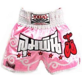 Yokkao Muay Thai Shorts Roze maat S