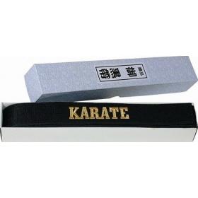 """Hayashi Glimmende Karateband met box (met borduring) """"KARATE"""" Zwart"""