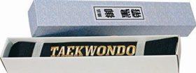 "Glimmende Taekwondoband met box (met borduring) ""TAEKWONDO"" Zwart"