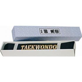 """Hayashi Taekwondoband met box (met borduring) """"TAEKWONDO"""" Zwart"""