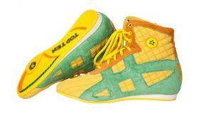 Boksschoenen Geel - Groen