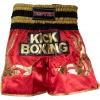 """TOP TEN Kickboksbroekje """"WAKO Kickboxing"""" Rood"""
