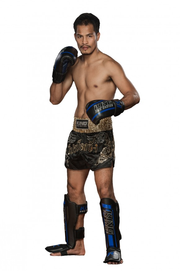King Pro Boxing KPB/SG-ELITE-2