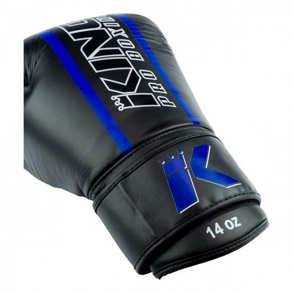 King Pro Boxing KPB/BG ELITE 2