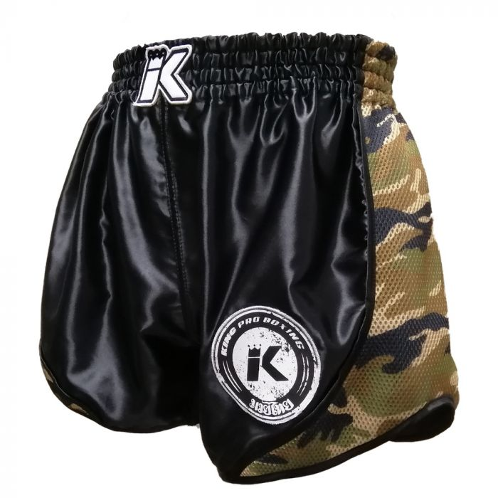 Hybrid KPB (kick)boksbroekje KPB Retro Mesh 3
